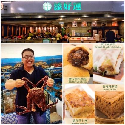 HongKong03_anhonylegaspi_hungryhkblogspot.com_timhowan.com_