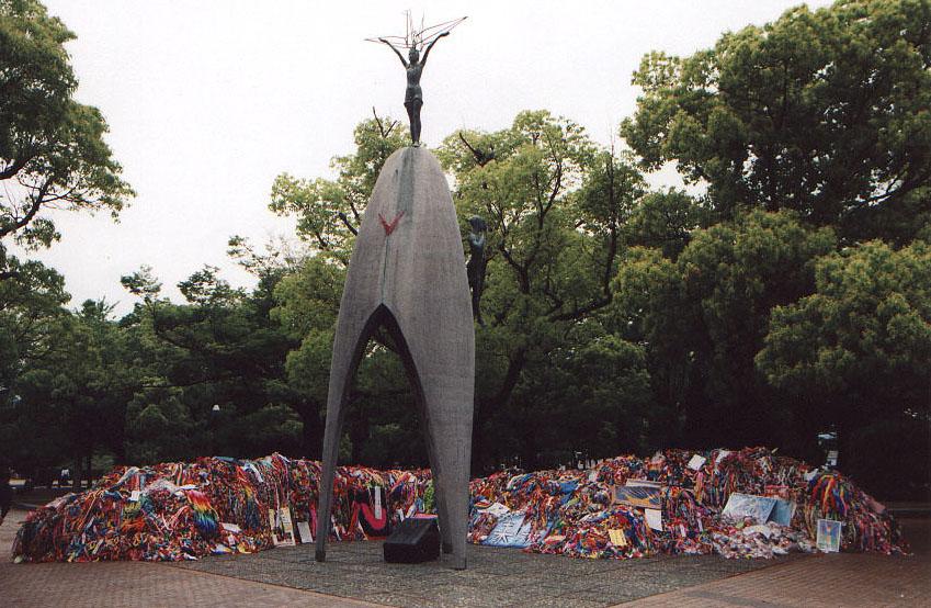 Japan27_fromm_club.quizkerala.com